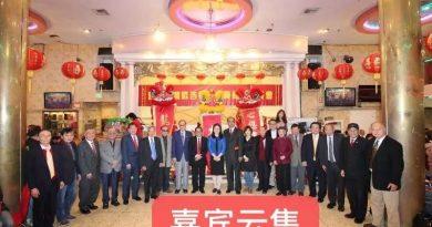 旧金山湾区各界华人春节联欢庆会满堂欢乐