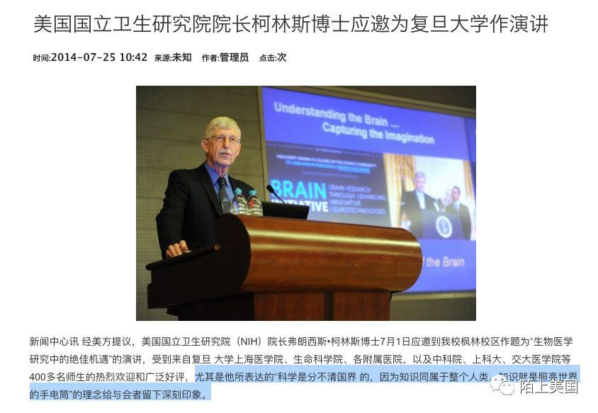 美国会众议院情报委员会主席Adam Schiff:中美竞争不要伤美国华裔!