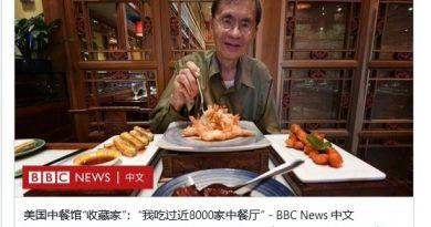 """没有藏品的美国收藏家:""""我吃过近8000家中餐厅"""""""