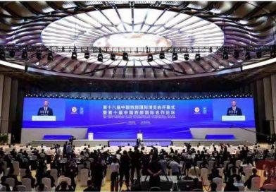 第十八届中国西部国际博览会在成都开幕